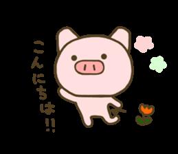 yuru pig yokutukau sticker #7644528