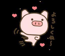 yuru pig yokutukau sticker #7644530