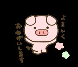 yuru pig yokutukau sticker #7644531