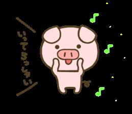 yuru pig yokutukau sticker #7644534
