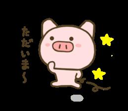 yuru pig yokutukau sticker #7644535