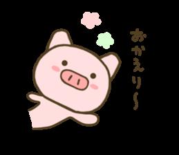 yuru pig yokutukau sticker #7644536