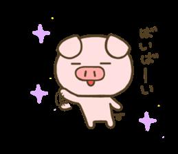yuru pig yokutukau sticker #7644538