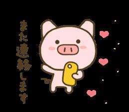 yuru pig yokutukau sticker #7644539