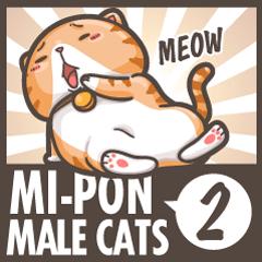 Mi-Pon II