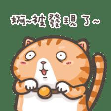 Mi-Pon II sticker #7645860