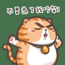Mi-Pon II sticker #7645862