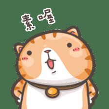 Mi-Pon II sticker #7645865