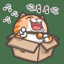 Mi-Pon II sticker #7645870