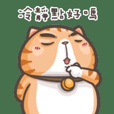 Mi-Pon II sticker #7645872