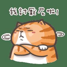 Mi-Pon II sticker #7645874