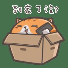 Mi-Pon II sticker #7645875