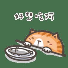 Mi-Pon II sticker #7645880