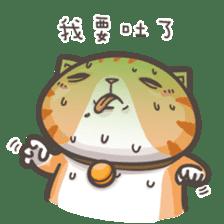 Mi-Pon II sticker #7645881
