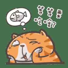 Mi-Pon II sticker #7645882