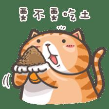 Mi-Pon II sticker #7645883