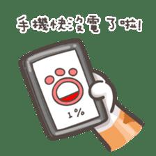 Mi-Pon II sticker #7645884