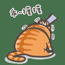 Mi-Pon II sticker #7645887