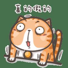 Mi-Pon II sticker #7645889