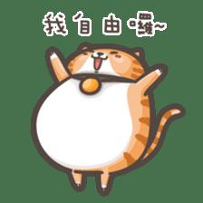 Mi-Pon II sticker #7645890