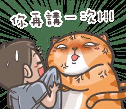 Mi-Pon II sticker #7645897