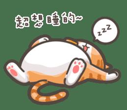 Mi-Pon II sticker #7645899