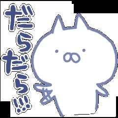 mikawa cat 2