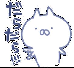 mikawa cat 2 sticker #7646301