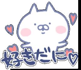 mikawa cat 2 sticker #7646303