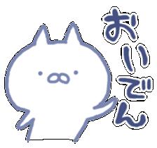 mikawa cat 2 sticker #7646305