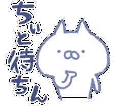 mikawa cat 2 sticker #7646307
