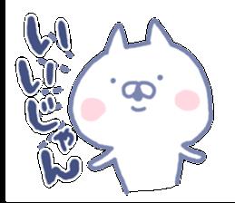 mikawa cat 2 sticker #7646308