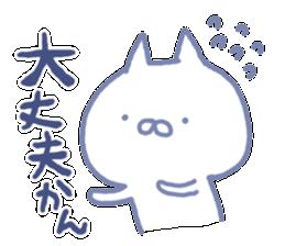 mikawa cat 2 sticker #7646309