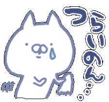 mikawa cat 2 sticker #7646310