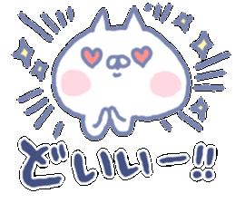 mikawa cat 2 sticker #7646314