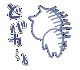 mikawa cat 2 sticker #7646315