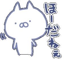 mikawa cat 2 sticker #7646316