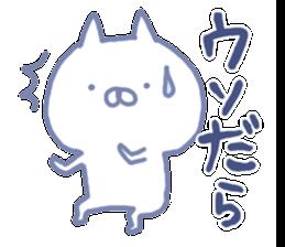 mikawa cat 2 sticker #7646319