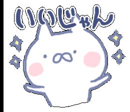 mikawa cat 2 sticker #7646320