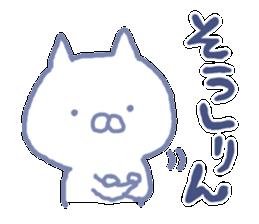 mikawa cat 2 sticker #7646321
