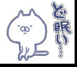 mikawa cat 2 sticker #7646327