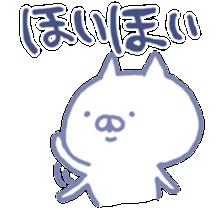 mikawa cat 2 sticker #7646329