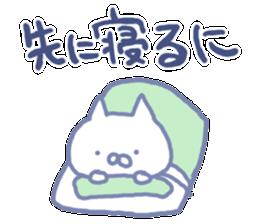 mikawa cat 2 sticker #7646331