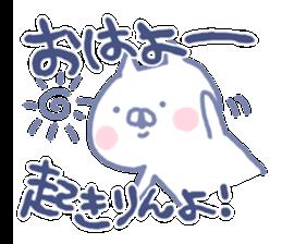 mikawa cat 2 sticker #7646332