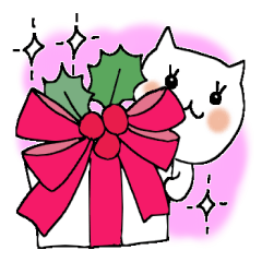 So Merry Merry Christmas
