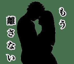 love couple sticker sticker #7648580