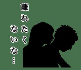 love couple sticker sticker #7648612