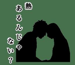 love couple sticker sticker #7648616