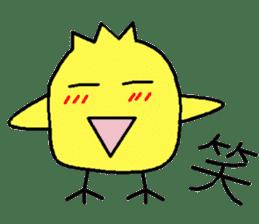 Xiaoque sticker #7661861