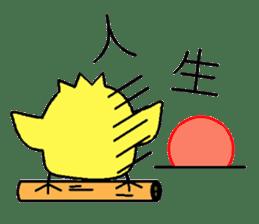 Xiaoque sticker #7661864